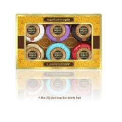 6-Mini 20g Oud Soap Bars Variety Pack