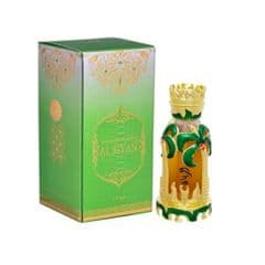 Al Riyan Edp Spray 75ml