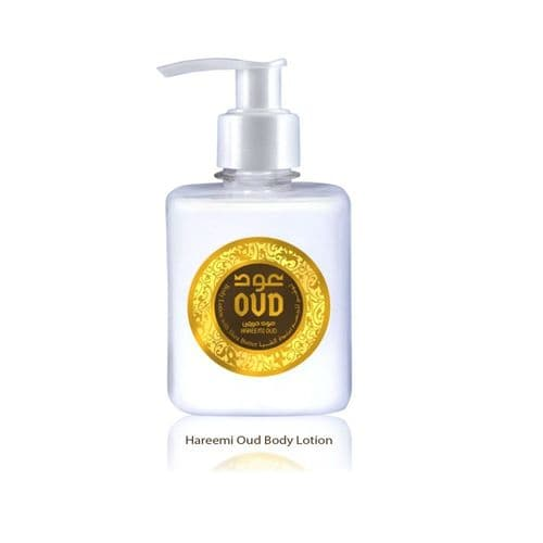 Hareemi Oud Body Lotion 300ml