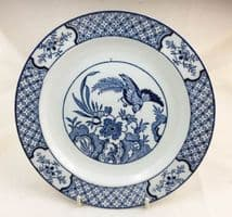 Wood & Sons, Yuan Side Plates, Second Quality