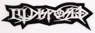 Illdisposed - 'Logo' Embroidered Patch